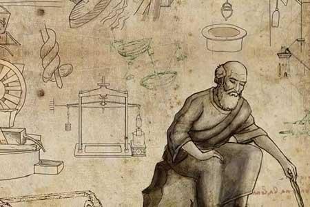 LYS felsefe ve din konuları